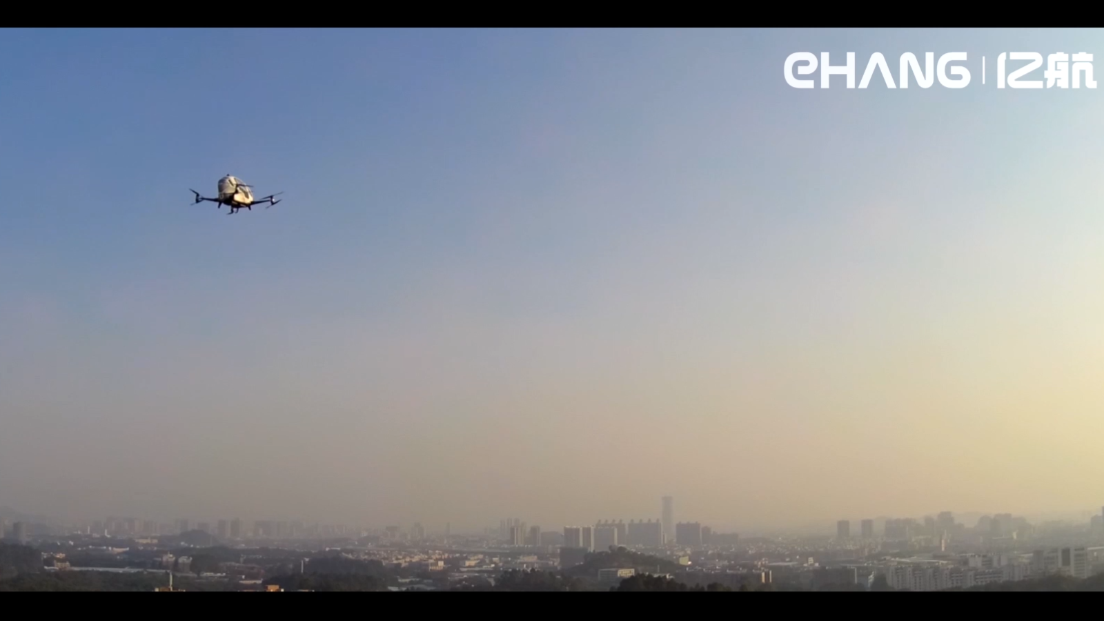 Flight Test of EHang184