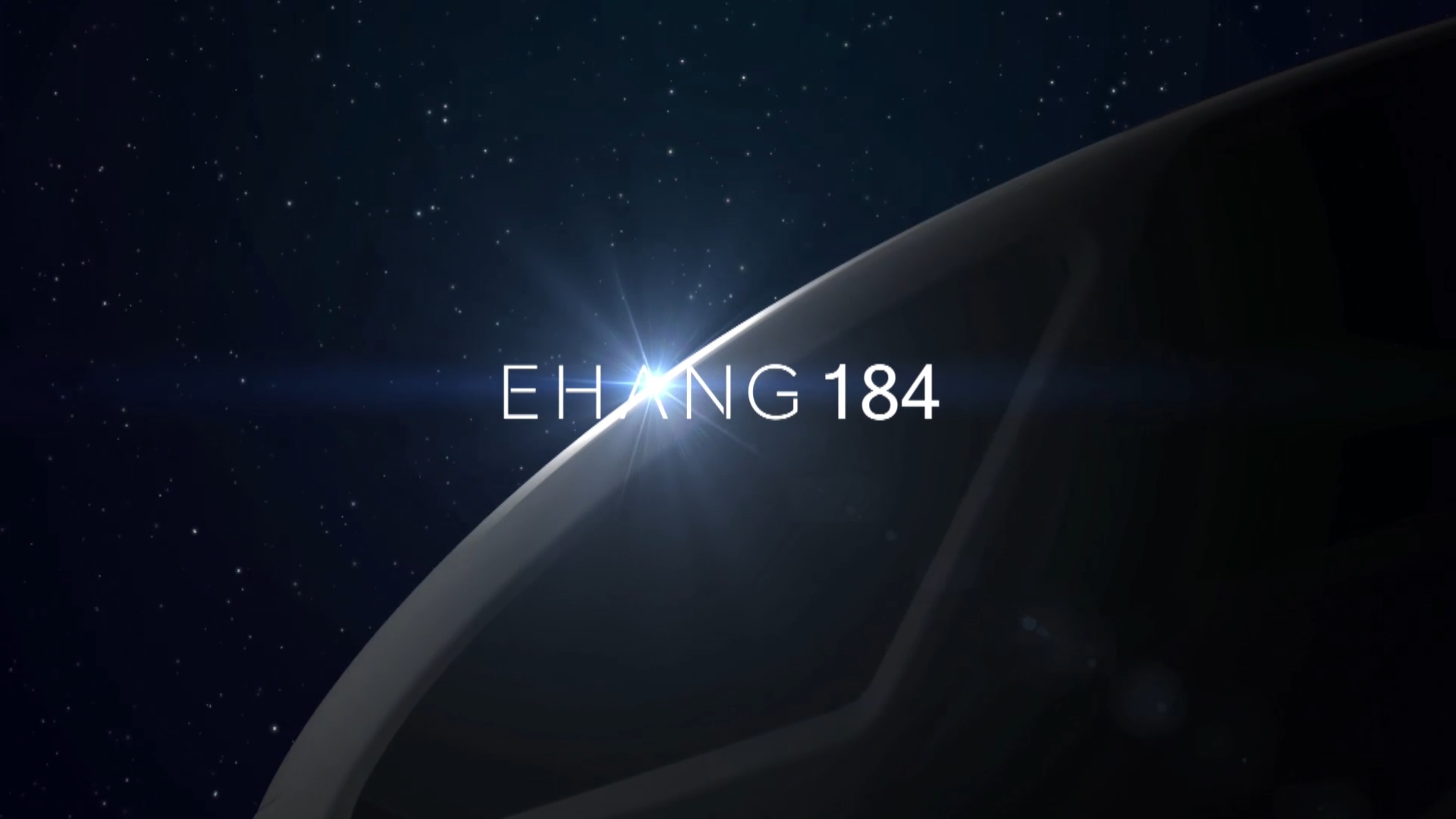 EHang 184 Promotional Video