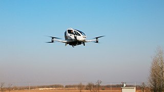 EHANG 184 AAV Manned Flight Tests