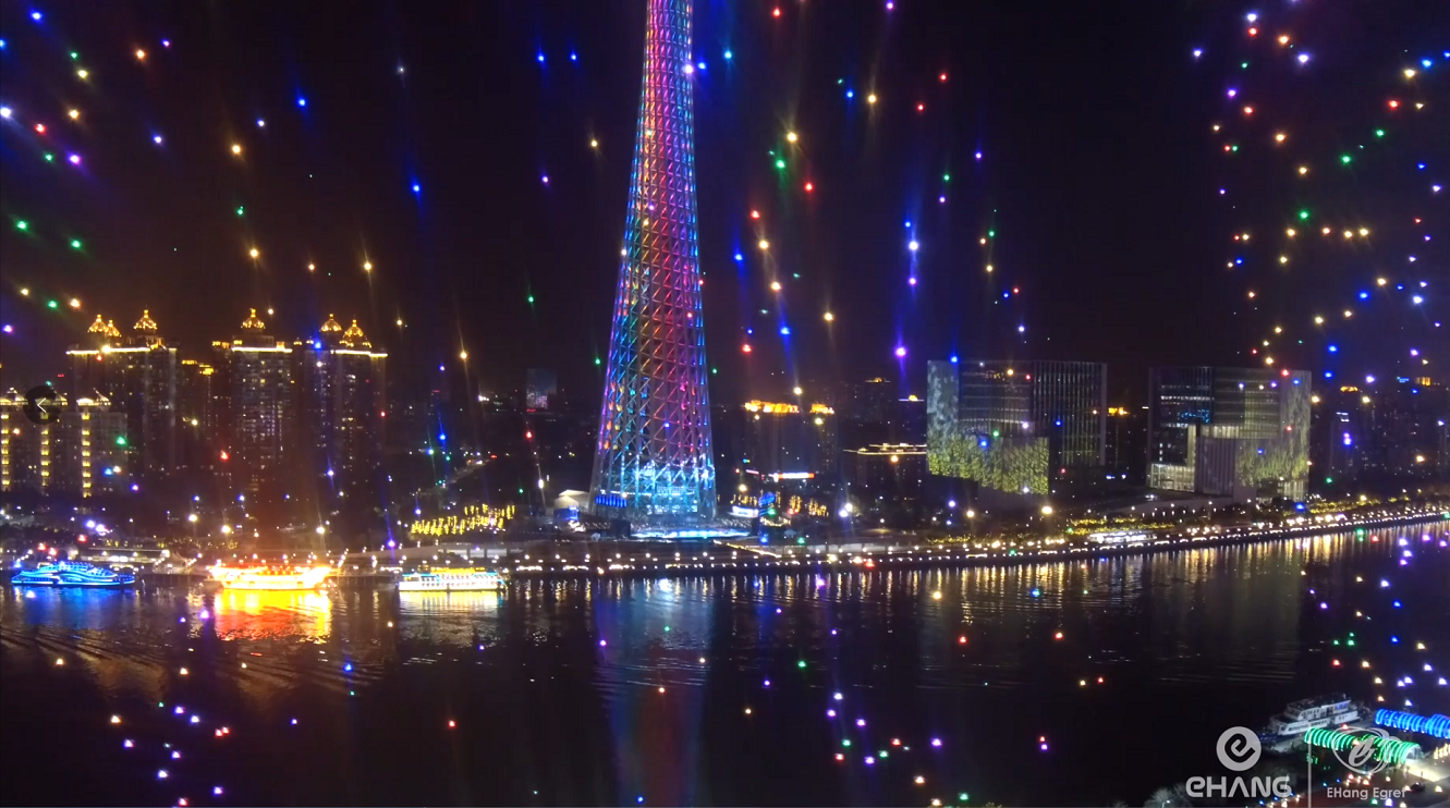 EHang Egret 1000 Drone Light Show Stunning the World in Fortune Global Forum