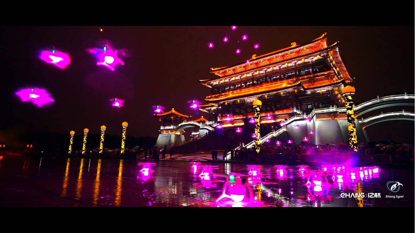 EHang Egret Drone Light Show Celebrating the Lantern Festival with 3D Time Tunnel Formation in Xi'an