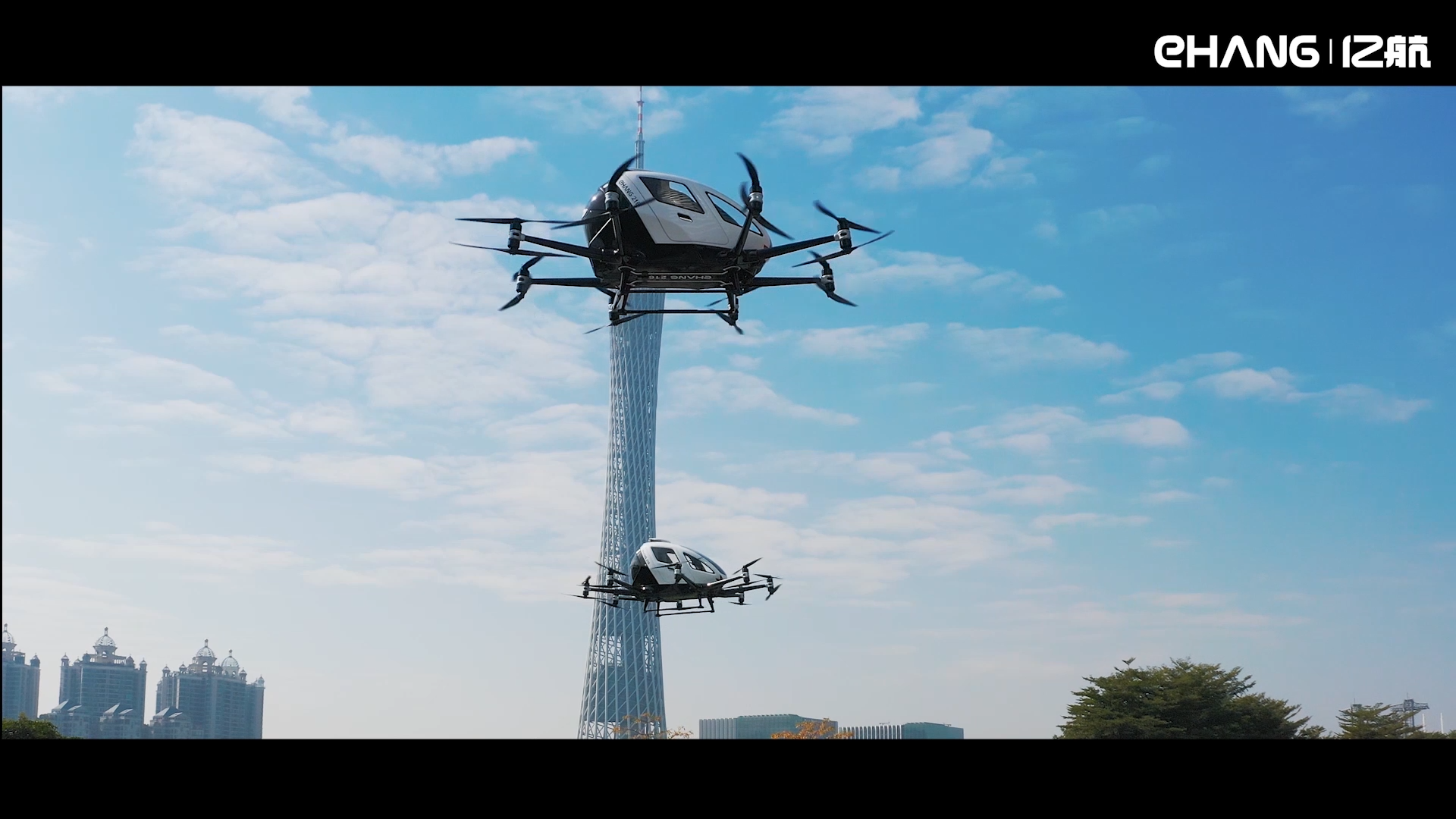 EHang Debuts In-City Demo Flight for Commercial Sightseeing Operation of Flying Taxis