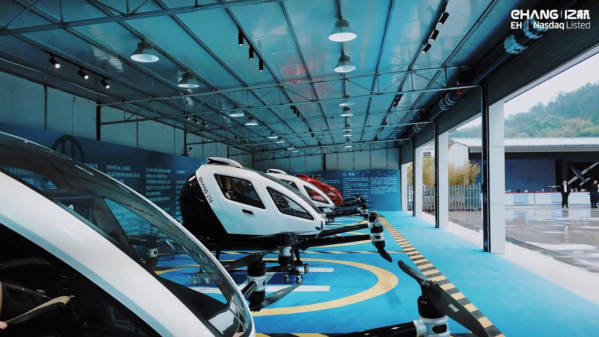EHang to Build World's First AAV E-port