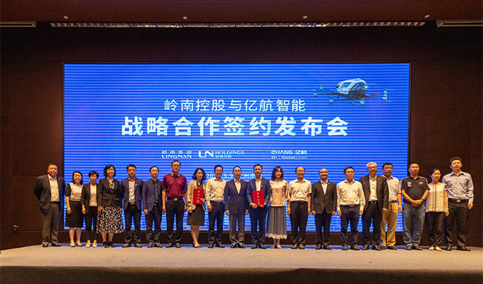 The signing ceremony of strategic partnership between EHang and LN Holdings