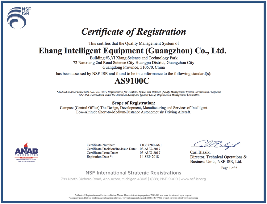 Ehangofficial Site Ehang Acquires As9100c Certificate A Quality