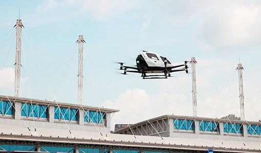 EHang Completes First Autonomous Aerial Vehicle Passenger-carrying Demo Flight in Jilin, China